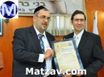 lakewood-and-bnei-brak-officially-form-sister-cities-alliance-3