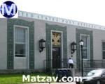 lakewood-post-office