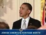 obama-jewish-month