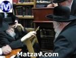 rav-elyashiv-gerer-rebbe