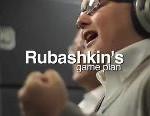 rubashkin-trailer