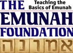 emunah-foundation