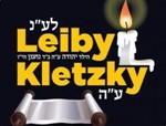 kletzky-misaskim