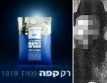rabbi-eliyashiv-kaploun-coffee