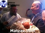 bris-of-pm-netanyahus-grandson-7
