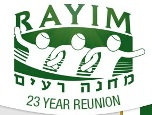 camp-rayim