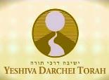 darchei-torah