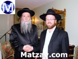 kollel-shomrei-hachomos-parlor-meeting-in-lakewood-2011