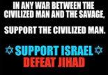 israel-mta-ads