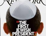 obama-jewish