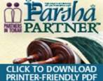 parsha-partner-with-link