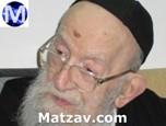 rav-gedaliah-eisemann