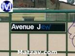 avenue-jew