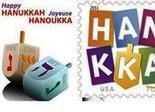 stamp-chanukah