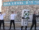 fiveish-dance-eretz-yisroel