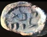 seal-yerushalayim-bais-hamikdosh