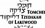 tomchei-tzedakah-of-lakewood