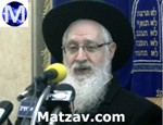 rav-yaakov-yosef