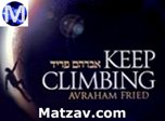 avraham-fried-keep-climbing