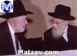 rabbi-avrohom-ginzburg-rav-henach-leibowitz