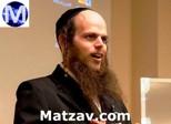 rabbi-issamar-ginzberg