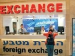 ben-gurion-airport-money-changer