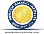 business-halacha