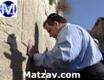 chris-christie-in-israel