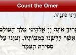 omer-app