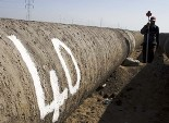 pipeline-israel-egypt