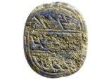 hebrew-seal-first-bais-hamikdosh