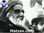 minchas-elazar-1