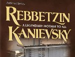 rebbetzin-kanievsky