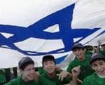 israel-day-parade