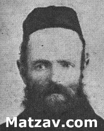 "His father, Rav Moshe Shurin zt""l."