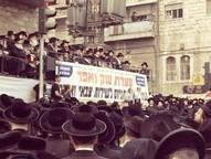 protest-yeshiva-draft-israel