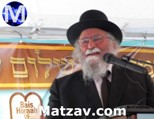 rav-shlomo-miller-bais-horaah