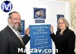 weinstein-handler-9-11-memorial-hatzolah-small