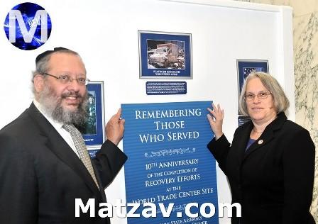 weinstein-handler-9-11-memorial-hatzolah