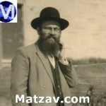 Rav Yaakov Edelstein in the 1950's emerging from Yeshivas HaSharon.