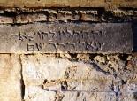 ancient-