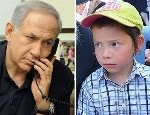 netanyahu-moishy-holtzberg