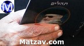 rav-ovadiah-yosef-bris-milah-cut