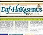 daf-hakashrus-ou