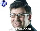 david-lobl