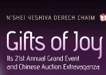 derech-chaim-chinese-auction