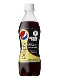 pepsi-fat-blocking-soda