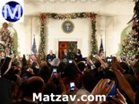 matzav-chanukah-white-house