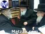 chacham-ovadiah-yosef-gerer-rebbe