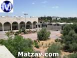 chevron-yeshiva